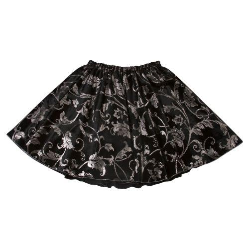 Black Jacquard Weave Skirt