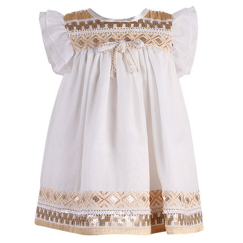 Lesy Dress - Beige