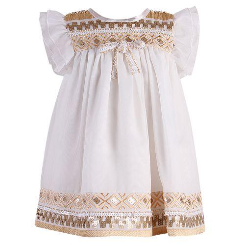 Lesy Dress - Beige